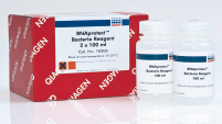 /us/products//diagnostics-and-clinical-research/sample-processing/rnaprotect-bacteria-reagent/