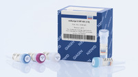 /kr/shop//pcr/real-time-pcr-enzymes-and-kits/two-step-qrt-pcr/miscript-ii-rt-kit/